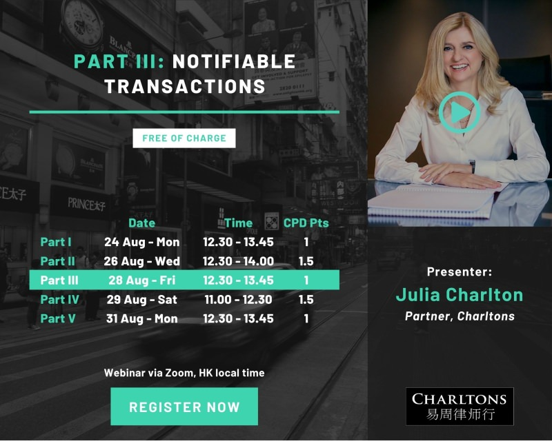 Part3: Notifiable transactions