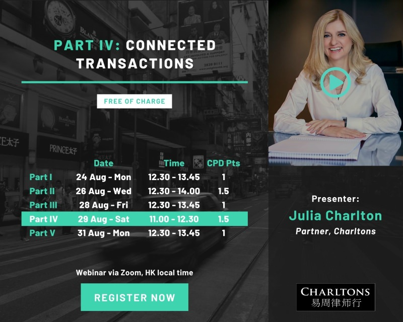 Part4: Connected transactions