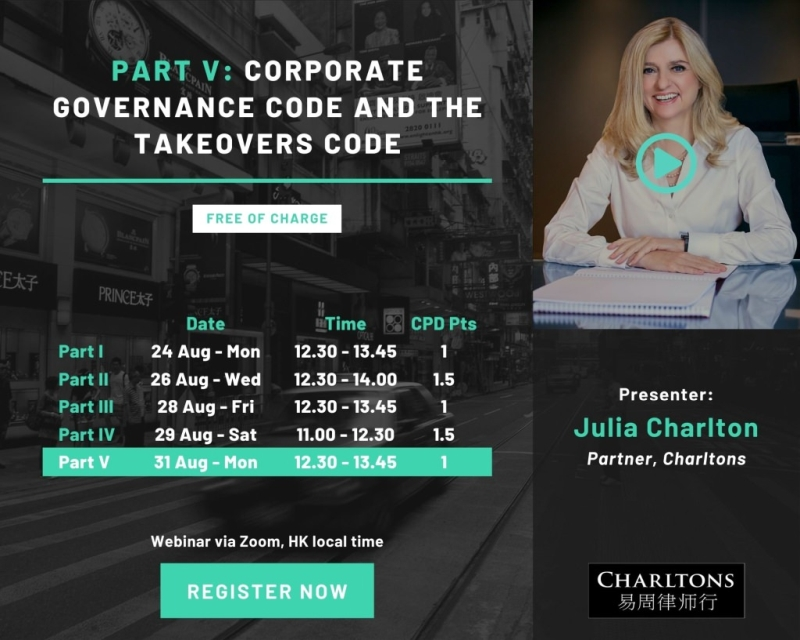 Part5: Corporate Governance Code and the Takeovers Code