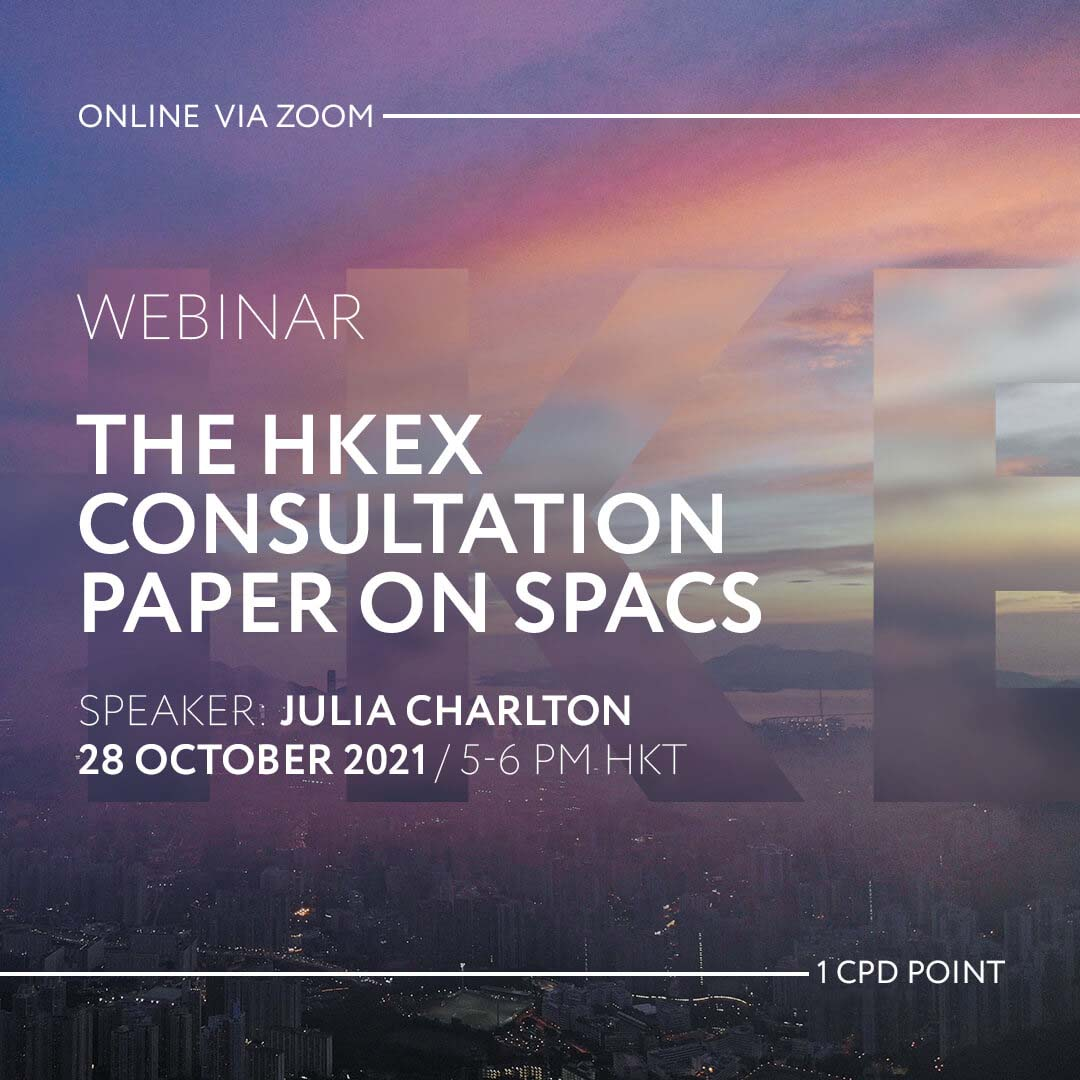 Please join us for a webinar on the HKEX Consultation Paper on SPACS at 5pm HKT 28 October 2021
