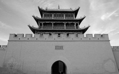 China News Alert Issue 354